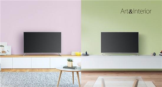 panasonic tx 43exw604 tx 43exw604 g nstig im online shop kaufen. Black Bedroom Furniture Sets. Home Design Ideas